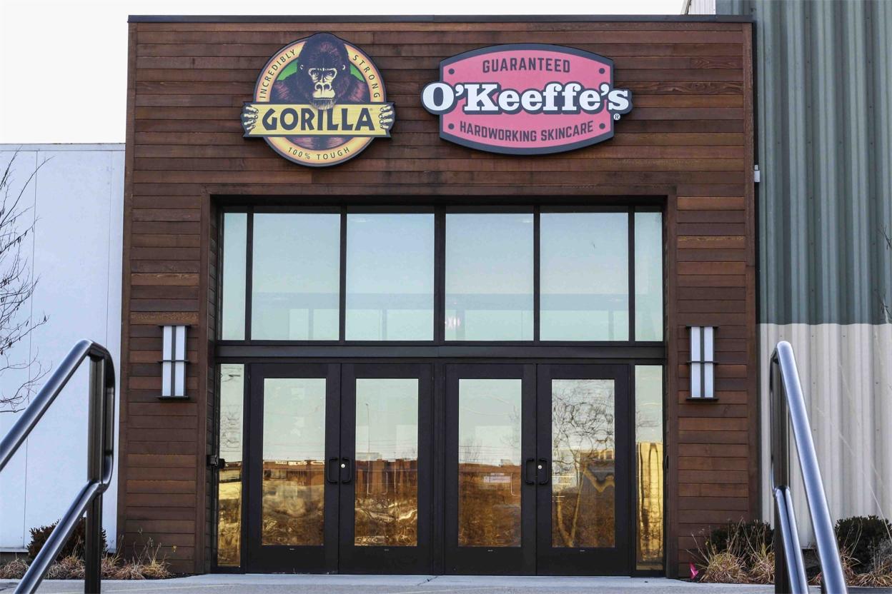 Entry to The Gorilla Glue Company