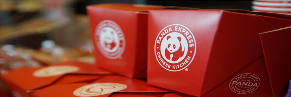 Panda Express Chinese Kitchen
